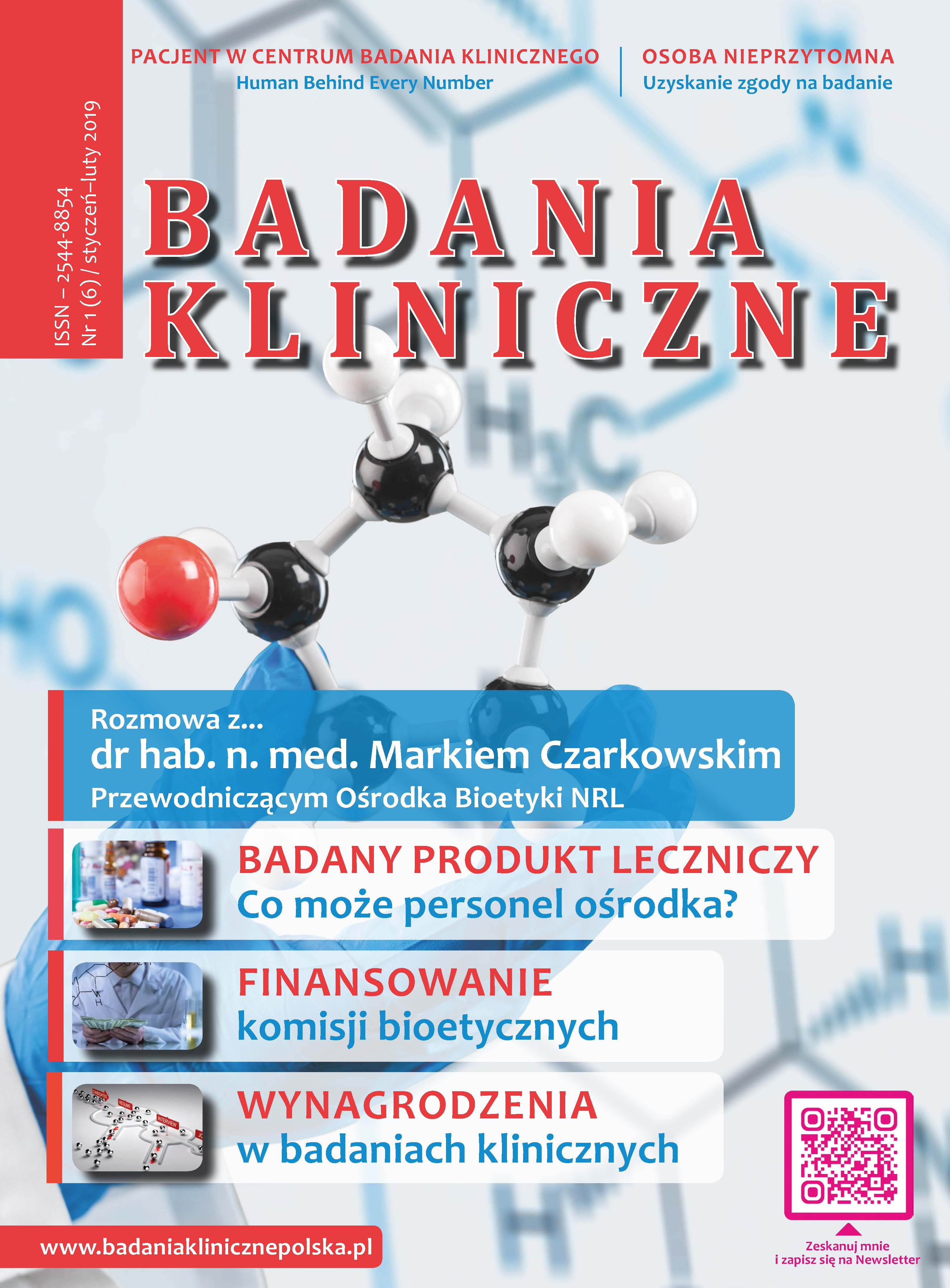 """okladka e Badania Kliniczne 1 2019 - Magazyn """"Badania Kliniczne"""""""